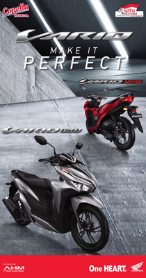 Honda-Batam