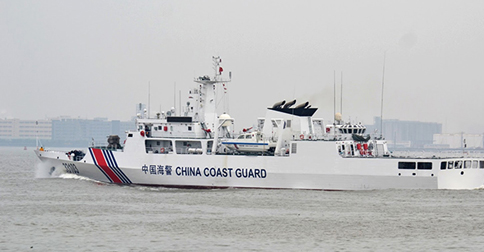 A-Kapal-China.jpg