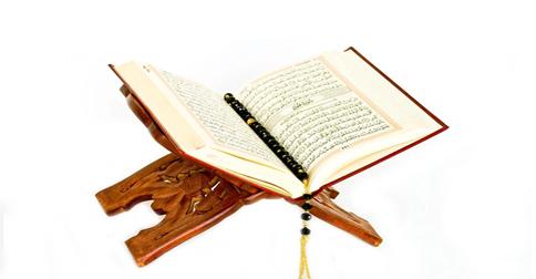 Al-Quran-ist.jpg