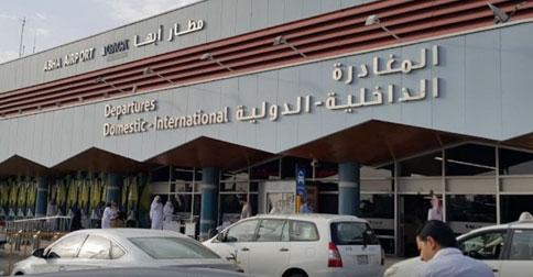bandara-arab-saudi.jpg