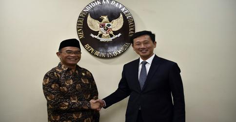 dikbud-indonesia-singapura.jpg