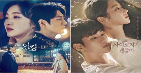 drama-korea1.jpg