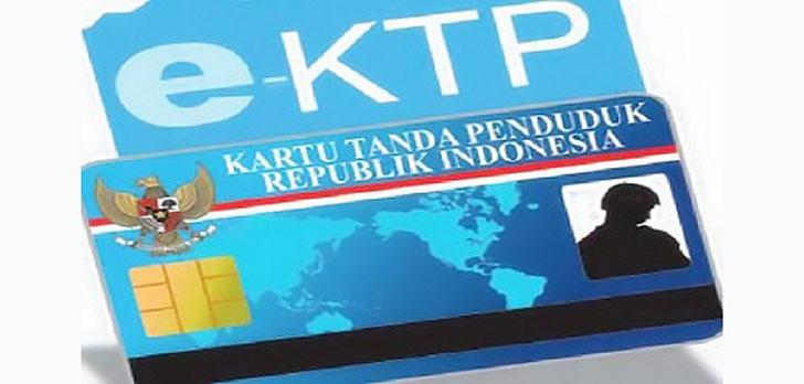 e-KTP1.jpg