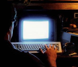 hacker031007.jpg