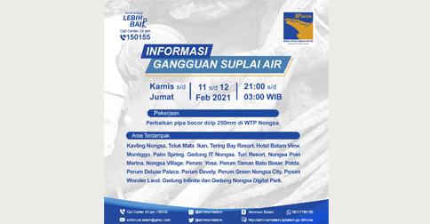 info-air.jpg