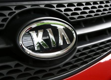 kia-cars-logo-symbol.jpg