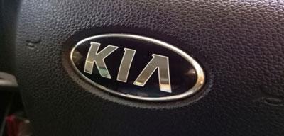 kia-logo1.jpg