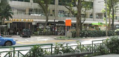 orchard-singapura1.jpg