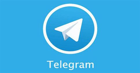 telegram111.jpg